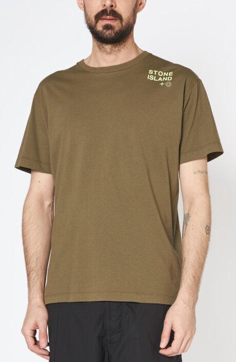 """Khakifarbenes T-Shirt """"2NS56"""" mit Logo Print"""